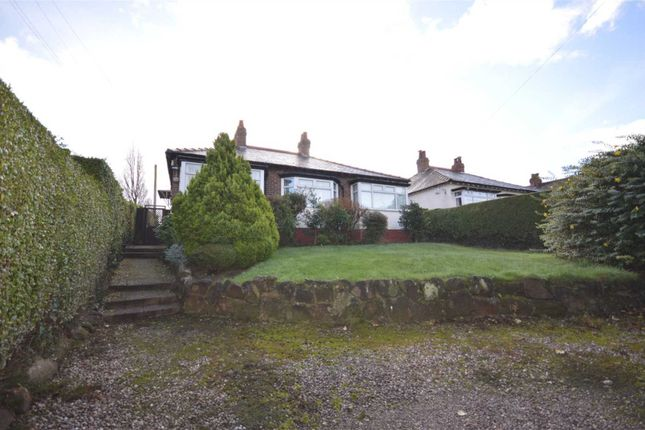 Thumbnail Bungalow for sale in Heath Road, Bebington, Wirral