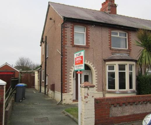 Thumbnail Flat to rent in Clovelly Avenue, Thornton Cleveleys