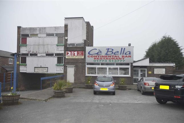 Thumbnail Commercial property for sale in Glass House Hill, Codnor, Derbyshire