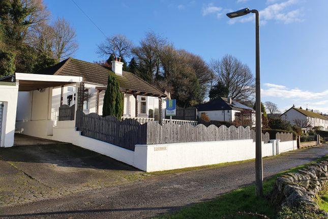 Thumbnail Detached house for sale in Garthavon, Memory Lane, Gatehouse Of Fleet