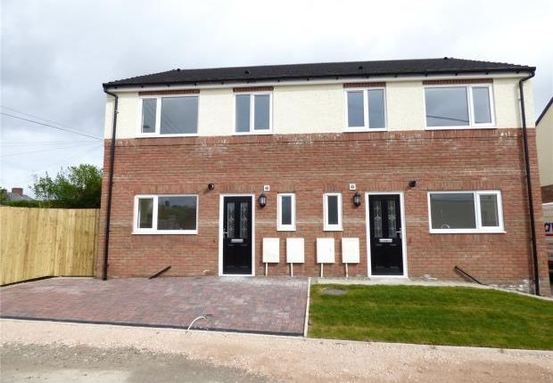 Thumbnail Semi-detached house for sale in Mossknowe Court, Gretna, Dumfries And Galloway