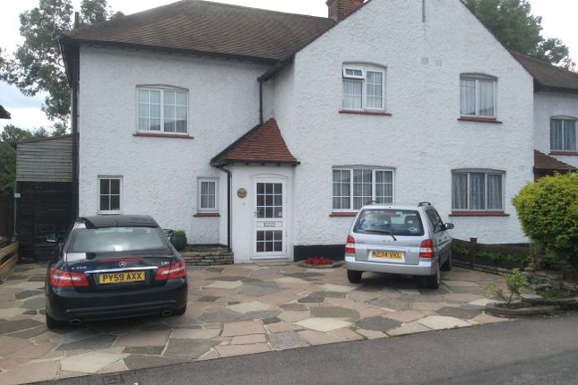 Thumbnail Semi-detached house for sale in Mulgrave Road, Cheam