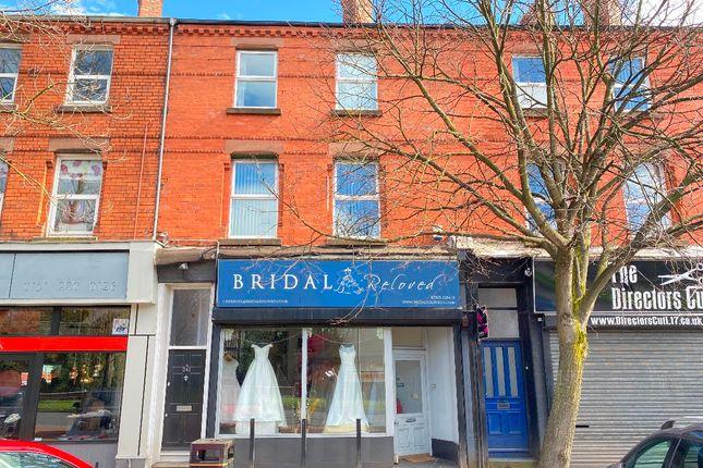 Thumbnail Terraced house for sale in 341 Aigburth Road, Aigburth, Liverpool