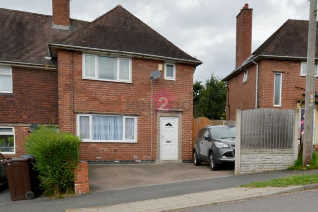 3 bed end terrace house for sale in Elm Crescent, Mosborough, Sheffield S20
