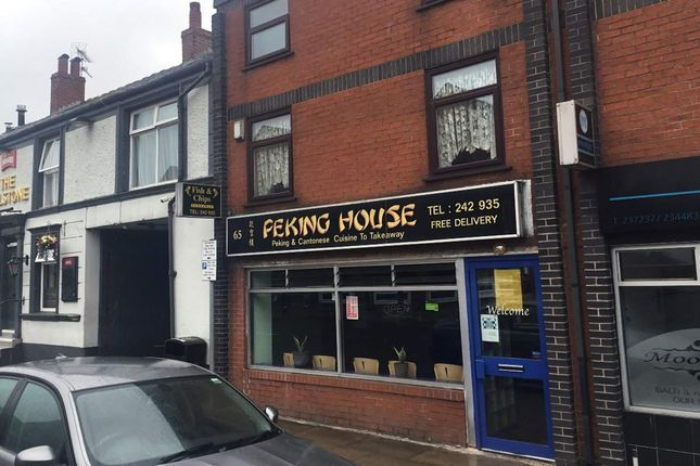 Thumbnail Restaurant/cafe for sale in Wigan Lane, Wigan