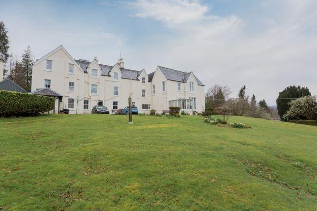 Thumbnail Flat for sale in Sonachan House, Portsonachan, Argyll And Bute