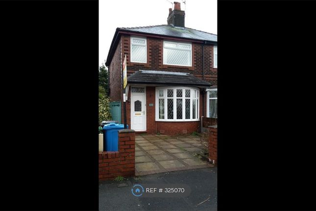 Thumbnail Semi-detached house to rent in Kew Road, Failsworth, Manchester