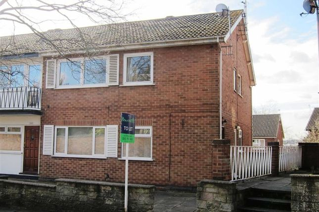 Thumbnail Maisonette to rent in Clumber Court, Clumber Crescent South, Nottingham