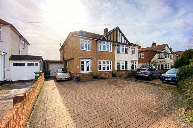 Thumbnail Semi-detached house for sale in Southborough Lane, Bromley