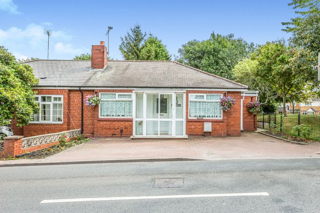 Thumbnail Semi-detached bungalow for sale in Brades Road, Oldbury