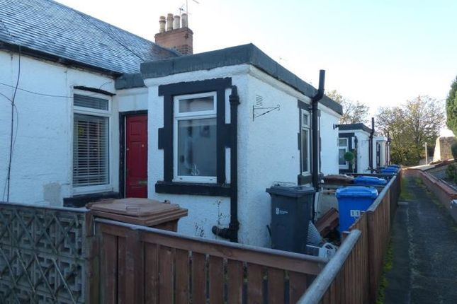 Thumbnail Cottage to rent in New Holygate, Broxburn