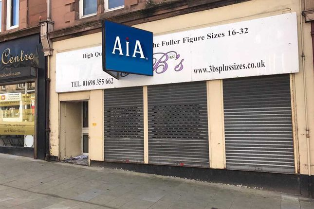 Thumbnail Retail premises for sale in Main Street, Wishaw