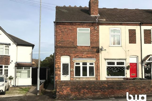 2 bed end terrace house for sale in 10 Station Road, Rushall, Walsall WS4