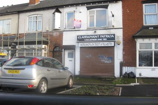 Thumbnail Retail premises to let in Church Road, Yardley, Birmingham