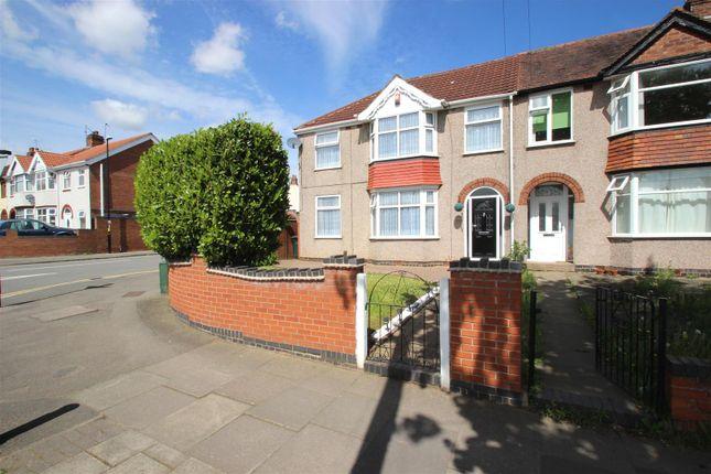 Thumbnail End terrace house for sale in Longfellow Road, Wyken, Coventry