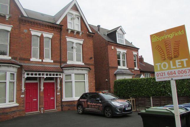 Thumbnail Flat to rent in Northfield Road, Kings Norton, Birmingham