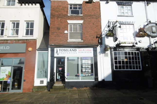Thumbnail Retail premises to let in New Street, Chesterfield
