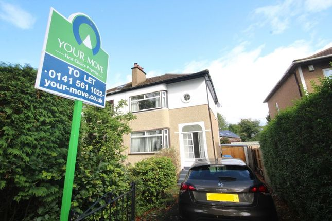 Thumbnail Property to rent in Craigton Road, Milngavie, Glasgow