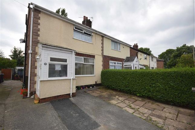 Semi-detached house for sale in St Cuthberts Road, Lostock Hall, Preston, Lancashire