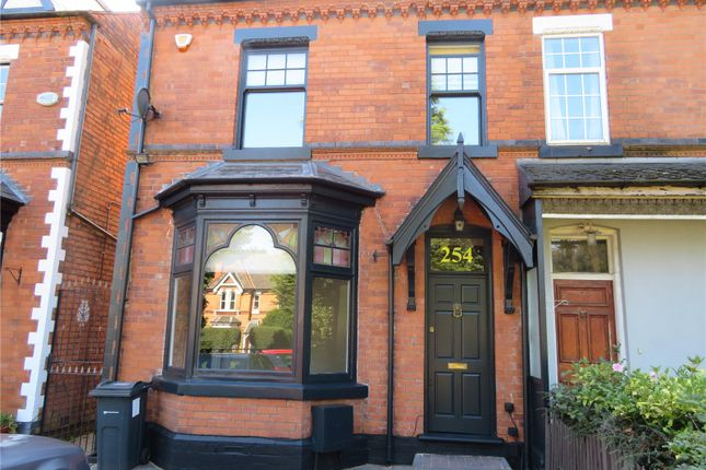 Thumbnail Semi-detached house to rent in Boldmere Road, Boldmere, Sutton Coldfield