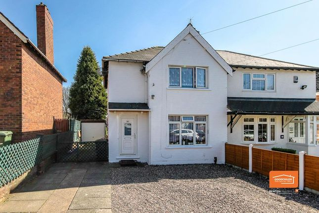 Thumbnail Semi-detached house for sale in Beeches Road, Leamore, Walsall
