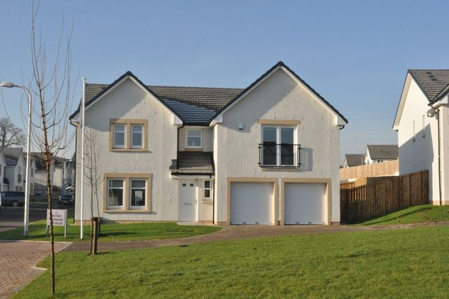 Thumbnail Detached house for sale in Kessington Gate, Bearsden, East Dunbartonshire
