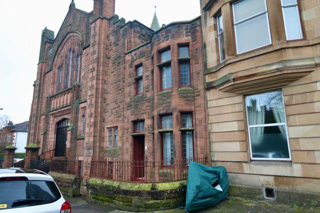Thumbnail Terraced house for sale in Regwood Street, Glasgow