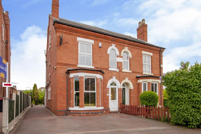 Thumbnail Semi-detached house for sale in Park Road, Chilwell, Beeston, Nottingham