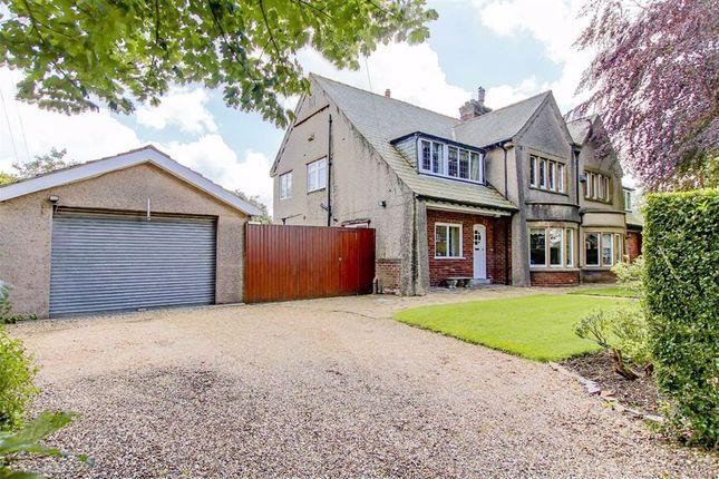 Thumbnail Semi-detached house for sale in Pleasington Lane, Pleasington, Blackburn