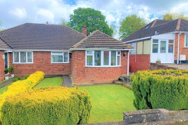 Thumbnail Semi-detached bungalow for sale in Wychall Park Grove, Kings Norton, Birmingham