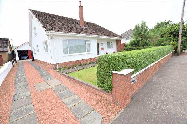 Thumbnail Detached house for sale in New Trows Road, Lesmahagow, Lanark