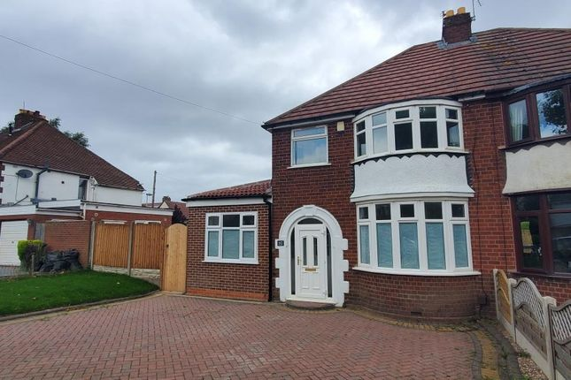 Thumbnail Semi-detached house for sale in The Broadway Dudley, West Midlands
