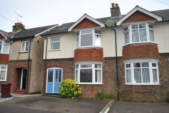 Thumbnail Property to rent in Alexandra Road, Chichester