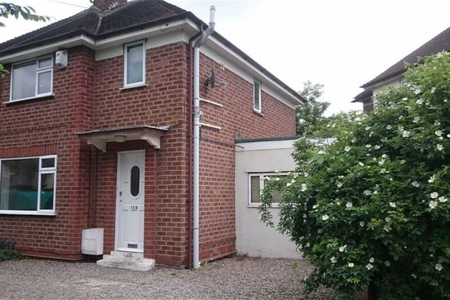 Thumbnail Semi-detached house to rent in Queensway, Holmer, Hereford