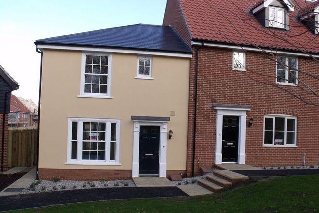 Thumbnail End terrace house to rent in Abbotts Grange, Church Hill, Saxmundham