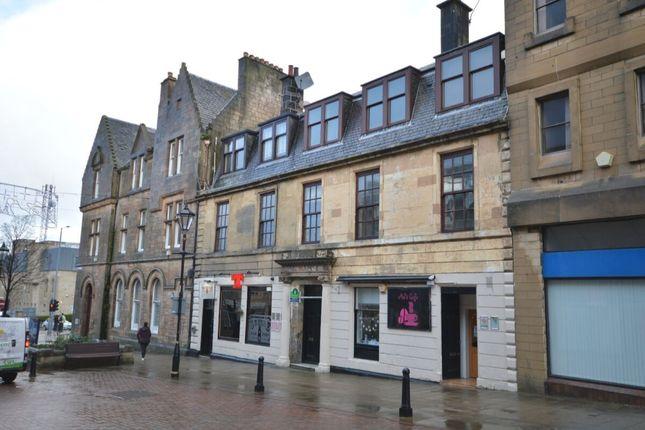 Thumbnail Flat to rent in High Street, Falkirk
