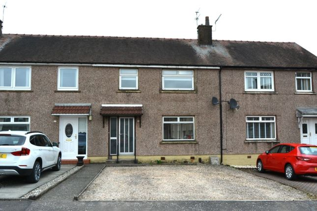Thumbnail Terraced house to rent in Dunure Crescent, Bonnybridge