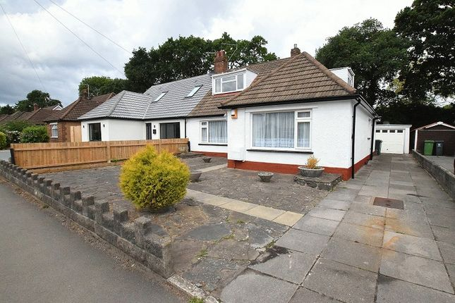Thumbnail Semi-detached bungalow to rent in 41 Heol Y Bont, Rhiwbina, Cardiff.