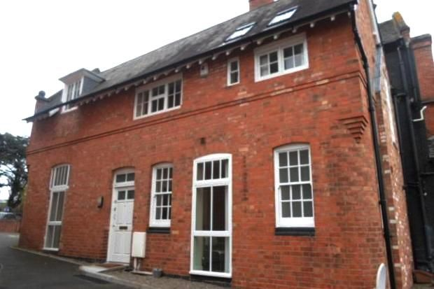 Thumbnail Flat for sale in Honeywell Close, Oadby