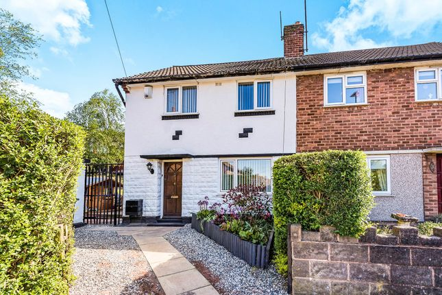 Thumbnail Semi-detached house for sale in Beech Crescent, Wednesbury