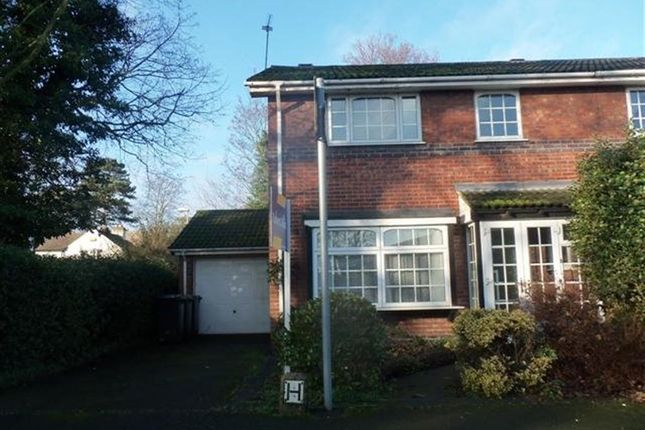Thumbnail Semi-detached house to rent in The Cloisters, Beeston, Nottingham