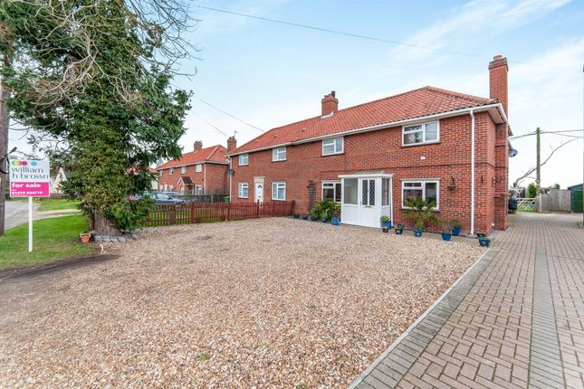 Thumbnail Semi-detached house for sale in Church Road, Aslacton, Norwich