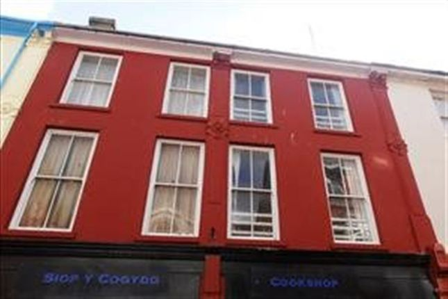 Thumbnail Maisonette to rent in Eastgate, Aberystwyth