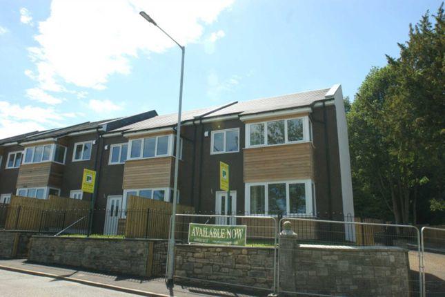 Thumbnail End terrace house for sale in Ty Dderwen, 4 Halkyn Road, Holywell, 7Tz.