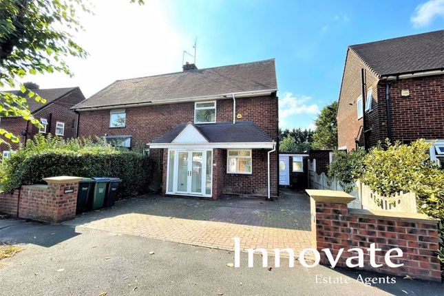 Thumbnail Property to rent in Wolseley Road, West Bromwich
