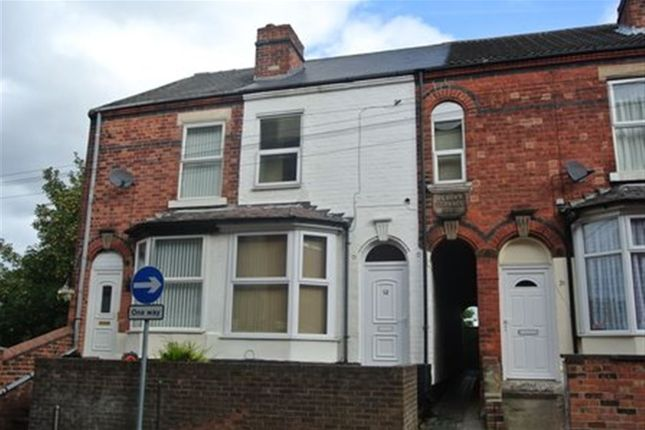 Thumbnail Terraced house to rent in Brookside Industrial Units, Northwood Street, Stapleford, Nottingham