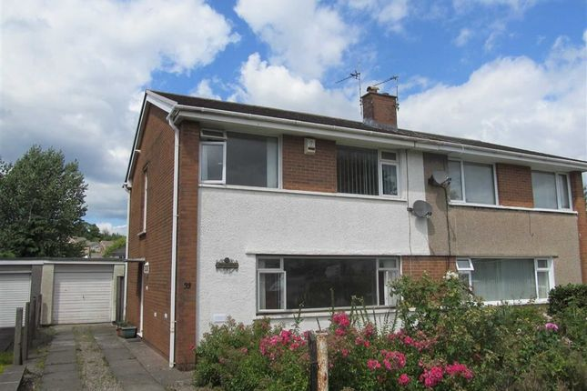 Thumbnail Semi-detached house to rent in Harlech Drive, Dinas Powys, Vale Of Glamorgan