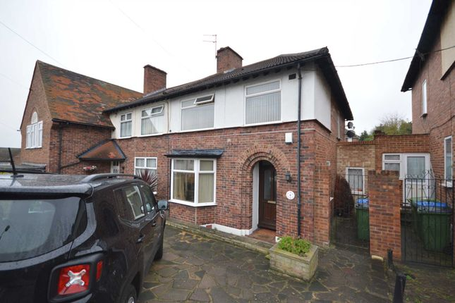 Thumbnail End terrace house to rent in Willrose Crescent, London
