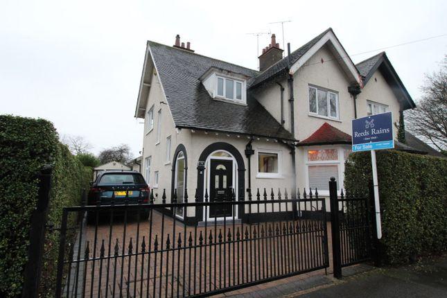 Thumbnail Semi-detached house for sale in Laburnum Avenue, Garden Village, Hull, East Yorkshire