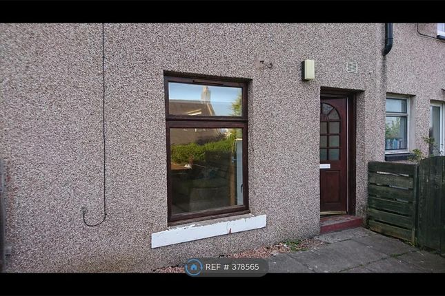 Thumbnail Studio to rent in Foulford Street, Cowdenbeath